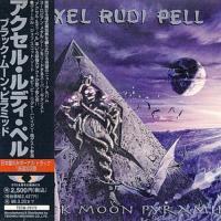 Axel Rudi Pell-Black Moon Pyramid (Japanese Edition)