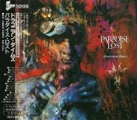 Paradise Lost-Draconian Times (1-st japanese)