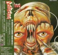 Destruction-Release From Agony & Eternal Devastation (Japan Release Compilation)
