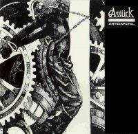 Assuck-Anticapital / Blindspot / +3\'\' (Compilation)