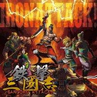 Iron Attack!-Sangoku Attack!