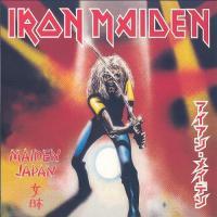 Iron Maiden-Maiden Japan 24.05.1981 (Bootleg)