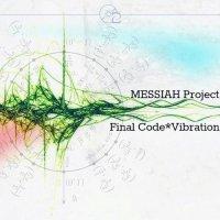 Messiah Project-Final Code. Vibration