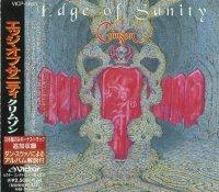 Edge of Sanity-Crimson (Japan Press)
