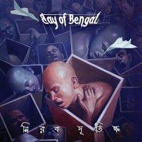 Bay Of Bengal-Nirob Durvikkh