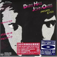 Daryl Hall & John Oates-Private Eyes (Remastered 2011)
