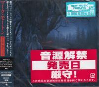 Mark Morton - Anesthetic (Sample Japanese press) flac cd cover flac