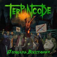 Terpincode-Площадь Восстания