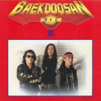 Baekdoosan - III mp3