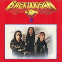 Baekdoosan-III