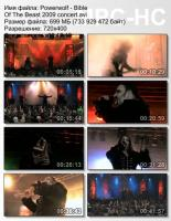 Powerwolf-Bible Of The Beast (DVDRip)