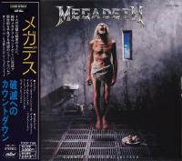 Megadeth-Countdown To Extinction (1-st japanese)