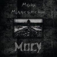 Mork Minnesmerke-MOCY