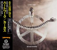 Carcass-Heartwork (1-st japanese)