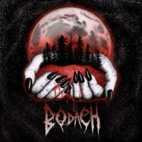 Bodach-Contempt For The Moon