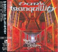 Dark Tranquillity-The Gallery (1-st japanese '96)