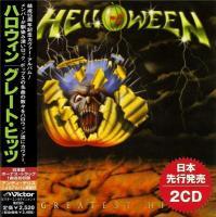 Helloween-Greatest Hits
