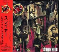 Slayer-Reign In Blood (1-st Japanese '91)