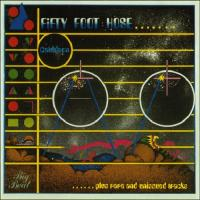 Fifty Foot Hose-Cauldron (Reissue 1996)