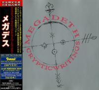Megadeth - Cryptic Writings (Japan Ltd Ed.) mp3