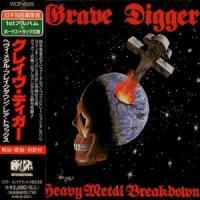 Grave Digger-Heavy Metal Breakdown & Rare Tracks (Japanese Edition 1994)