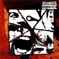Stigmata-Больше Чем Любовь