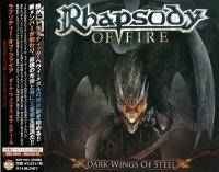 Rhapsody Of Fire-Dark Wings Of Steel (Japanese Edition)