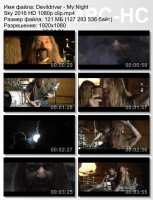 Devildriver-My Night Sky HD 1080p