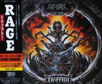 Rage-Trapped! (1-st japanese)
