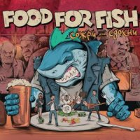 FOOD FOR FISH-Сожри или Сдохни