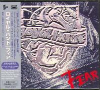 Royal Hunt-Fear (Japanese Edition)