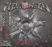 Helloween-7 Sinners (Japanese Edition)