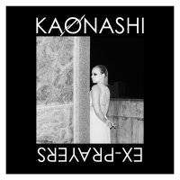 Kaonashi-Ex-Prayer