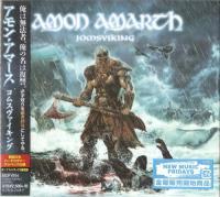 Amon Amarth-Jomsviking (Japanase Ed.)