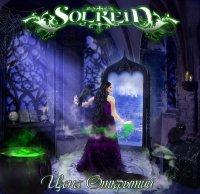 SolreiD-Цена Открытий