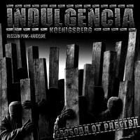 Indulgencia (Индульгенция)-Свобода От Рабства