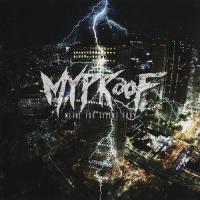 Myproof-Metal for Silent Fury