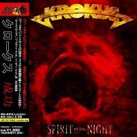Krokus-Spirit Of The Night (Compilation)