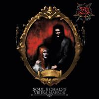 Soul S Chains-Vis Ira Maerŏr