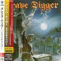Grave Digger-Excalibur (Japan)