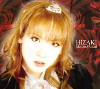 Hizaki-Maiden†Ritual