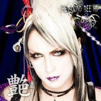 The Sound Bee HD-艶 (Tsuya)