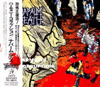 Napalm Death-Harmony Corruption (Japan Edition)