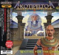 Kotipelto-Waiting For The Dawn (Japan)