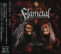 Flametal-The Elder (Japanise Edition)