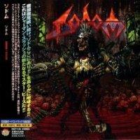 Sodom-Sodom (Japan)