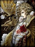 Kamijo-Symbol Of The Dragon (Special Edition)