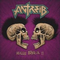 Antreib-Наши голоса II