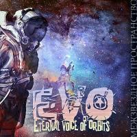 Evo-Межзвездное Пространство