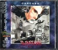 Carcass-Swansong (First japanese edition)